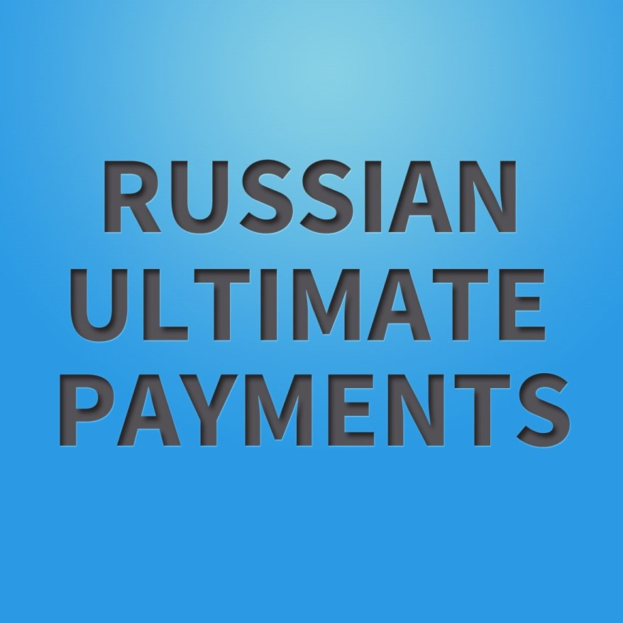 Osclass плагин оплаты Russian Ultimate Payments