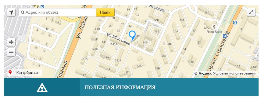 Osclass бесплатный плагин Яндекс Карты
