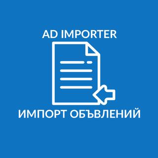 XML импорт объявлений Osclass плагин
