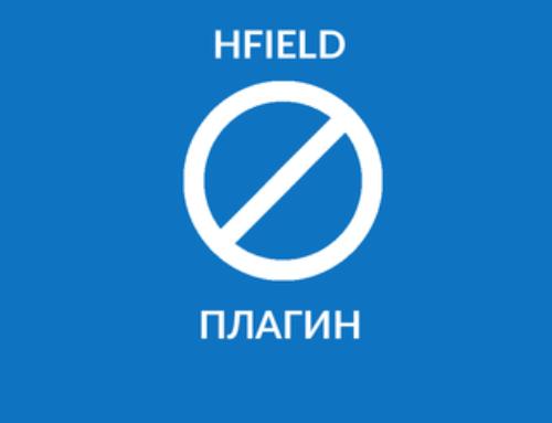 Hfield